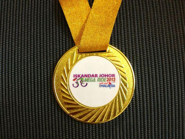 Iskandar Medal