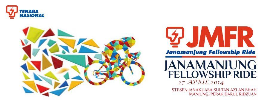 JMFR 2014 Logo