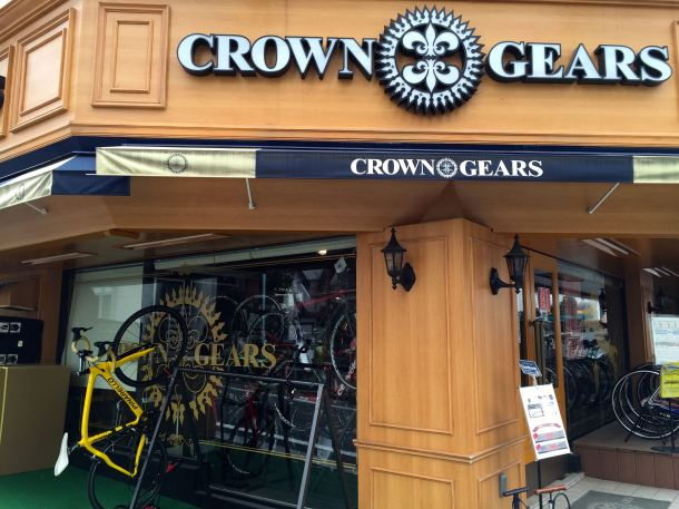 Crown Gears 01