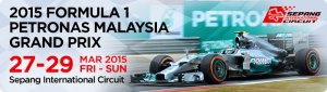 event_banner_f1-2015
