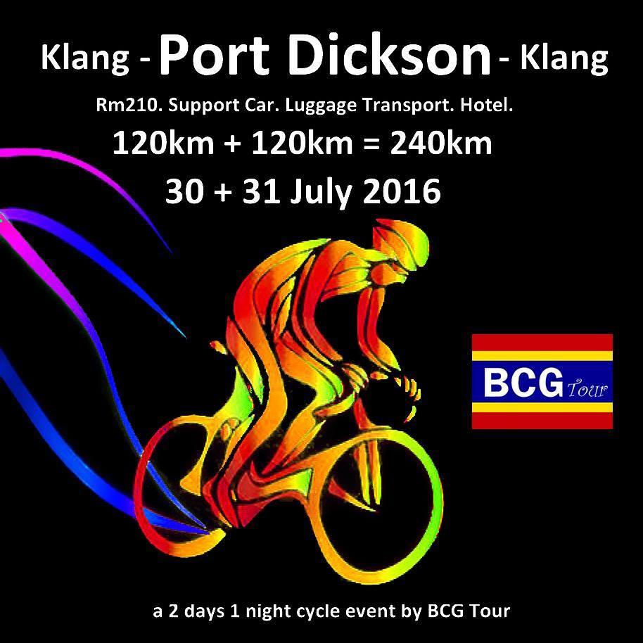BCG Klang - PD - Klang Logo