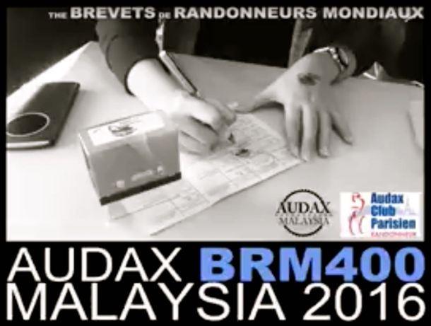 brm400-banner