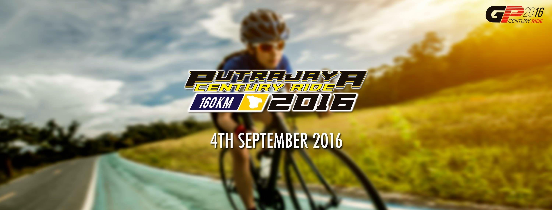 Putrajaya Century Ride 2016 Logo 02 CM