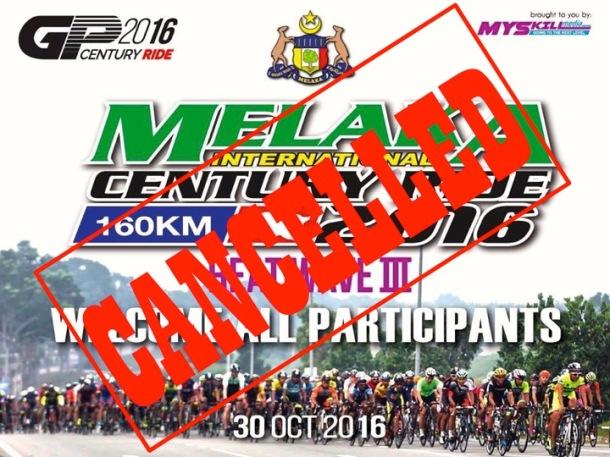 mcr-2016-substitute-ride-banner