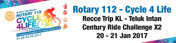 rotary-112-banner