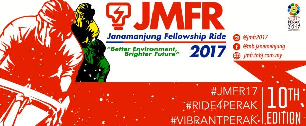 JMFR 2017 Banner