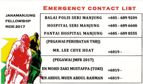 JMFR 2017 Emergency Card