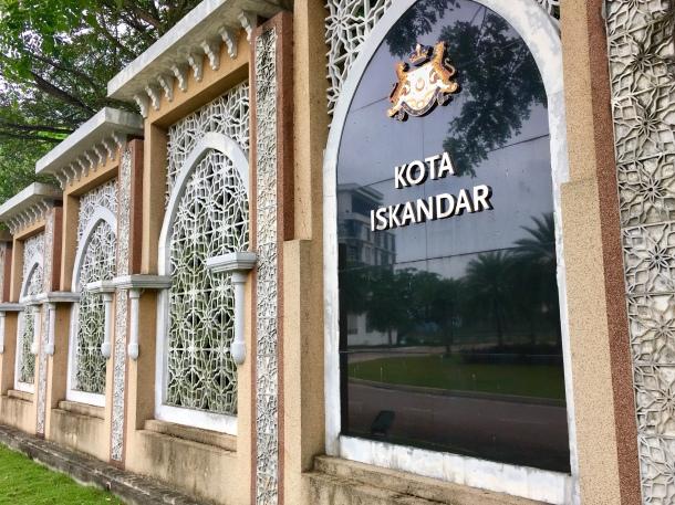 Iskandar Puteri Kota Iskandar Sign