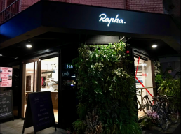 Day 5 Rapha exterior