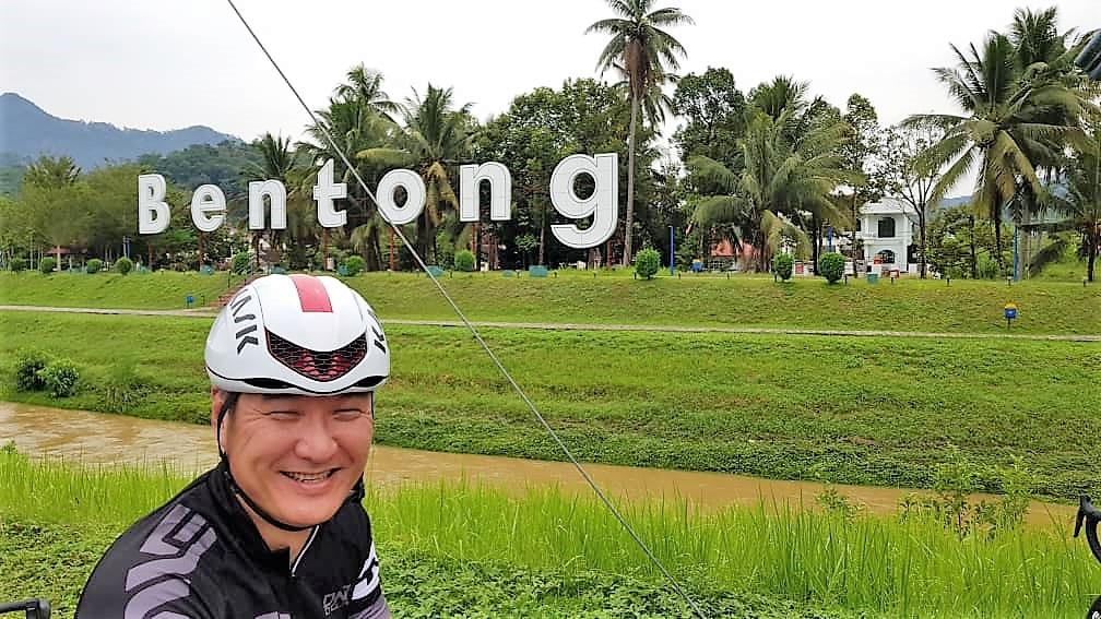 Chamang Bentong Sign 02 Lee Heng Keng