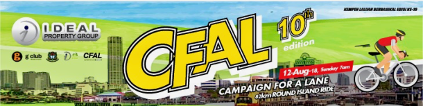 CFAL Banner